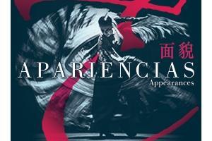 伊娃.葉爾芭波娜佛蘭明高舞蹈團 (西班牙) 《佛蘭明高舞蹈工作坊》