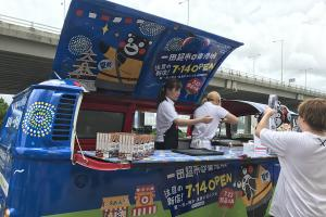將軍澳Kumamon夏祭7大影相位 指定日子免費派雪糕