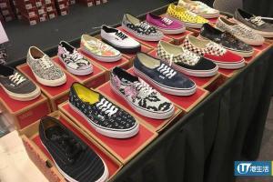 尖沙咀波鞋開倉低至3折!Vans鞋全場$199/Nike鞋半價