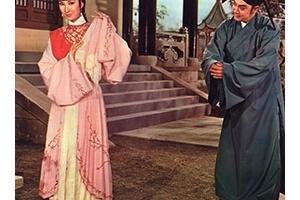 《紅梅閣》- 淡妝濃抹總相宜:樂蒂八十誕辰紀念展