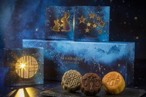 Starbucks推出繁星月餅禮盒 三款口味迎佳節!