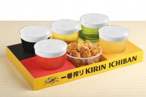 KIRIN ICHIBAN GARDEN回歸!入場歎勻5款麒麟啤+佐酒小食