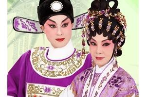沙田大會堂場地伙伴計劃:鳴芝聲劇團