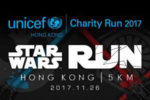 Star Wars11月迪士尼開跑!限定版選手包率先睇