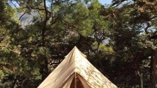 住歐式帳營!每人$200嘆昂坪懶人豪華露營