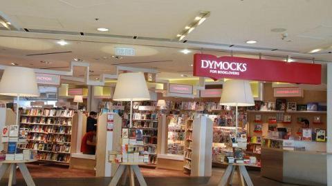 Dymocks ifc店結業 7折清貨優惠