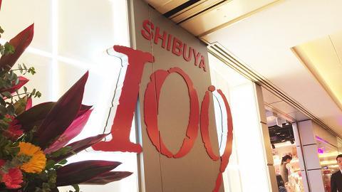 Shibuya 109香港店12.10開業 13品牌優惠率先睇