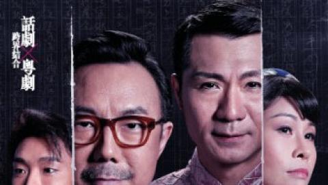 《一頁飛鴻》第十屆華文戲劇節開幕節目