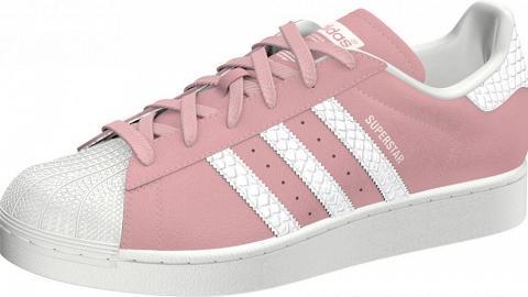 粉色吸引!adidas Originals Superstar加推三色