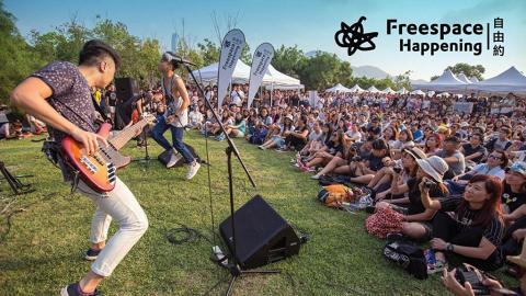 不只有音樂表演、手作市集! 1月「自由約」在大自然中賞文學