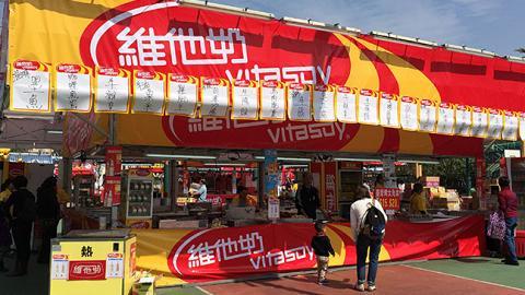 香港年宵市場2017(九龍區)