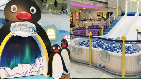 銅鑼灣Pingu冰極樂園 冰屋玩堆雪、瀡2米滑梯波波池
