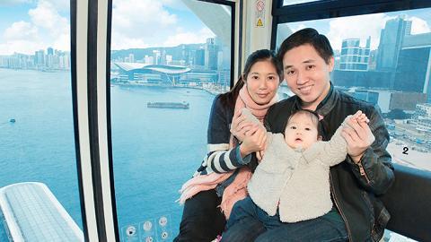 香港摩天輪父親節優惠 子女同行父親免費