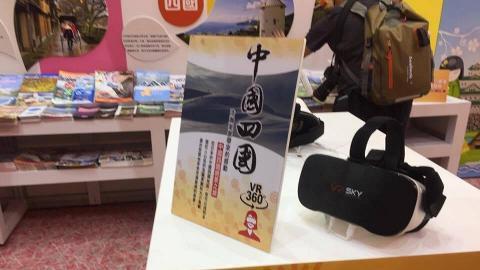 香港書展2017六大免費體驗!玩VR、影得意相、織手繩