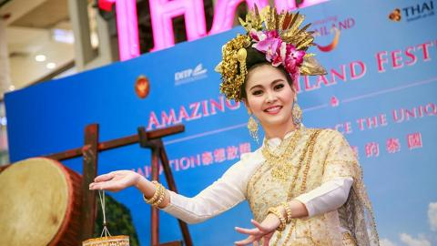 奧海城2018泰國節!$999旅遊套票/免費嘆泰式按摩
