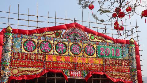 農曆新年期間有得行!2大新春市場開鑼+超過70個攤檔