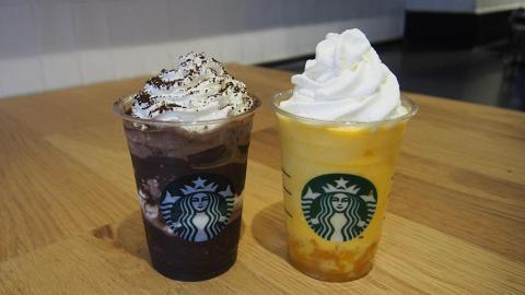 Starbucks夏日系列!2款全新星冰樂+9款夏日造型咖啡杯