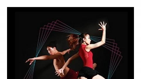東邊舞蹈團《五蹈彰力》