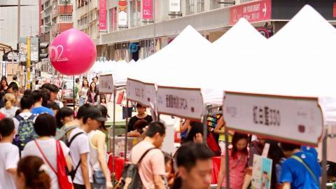 【荔枝角好去處】香港掂檔回歸!荔枝角街頭嘉年華40攤檔掃小食/玩遊戲