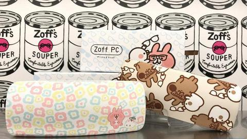 【馬鞍山新店】日本平價眼鏡Zoff進駐馬鞍山! P助/粉紅兔兔獨家新品+開幕優惠