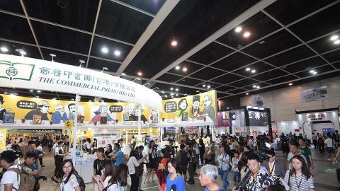 【書展2018】香港書展全面睇!文具館/特價區/門票/書商優惠一覽