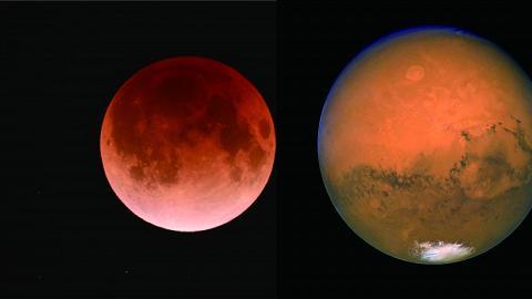 15年一遇火星大衝+本世紀最長月全食!2大天文現象周五上演