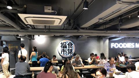 【大圍美食】大圍新開搵食市集登場 集齊港/日/韓/台小食!