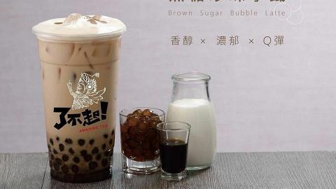 【油麻地/西環美食】過江龍台飲店了不起分店開張 $10黑糖珍珠奶茶/水果茶