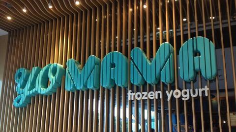 【九龍塘美食】Yomama分店限定優惠 指定日子乳酪奶昔買一送一