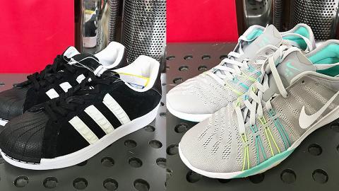 【荔枝角好去處】荔枝角波鞋開倉$100起 Nike/Adidas/Reebok