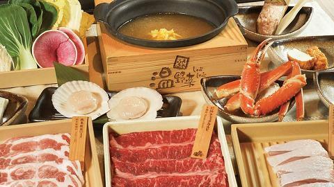 溫野菜下午茶優惠 指定時間火鍋定食套餐7折