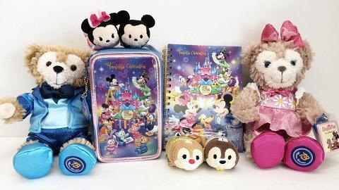 【大嶼山好去處】香港迪士尼樂園13周年!Duffy/特別版TsumTsum限定精品率先睇