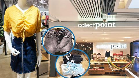 【銅鑼灣減價優惠】銅鑼灣Collect Point搬遷減價!衫/袋/鞋/飾物低至2折