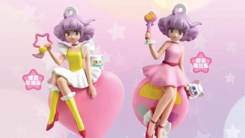 2款魔法少女小忌廉3D八達通新登場!9月底7-Eleven便利店開售