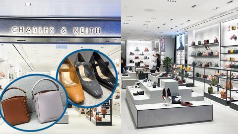 【沙田好去處】CHARLES & KEITH沙田店開幕!全店袋鞋飾物$800以下/每星期新款