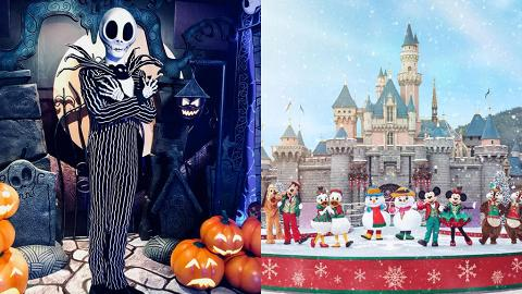 【聖誕節2018】迪士尼門票優惠+購物餐飲折扣!$669入園2次玩盡萬聖節+聖誕節