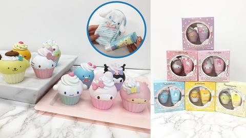 Sanrio新推出美妝護理系列!Cupcake潤唇膏/護手霜連化妝袋/沐浴套裝