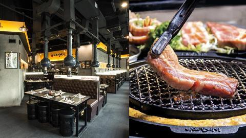 韓燒店新麻蒲BBQ萬聖節優惠 15款烤肉買一送一