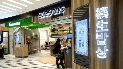 【青衣美食】韓食店素葷自助餐 $118任食韓式素食/炸雞/鮑魚人蔘雞粥