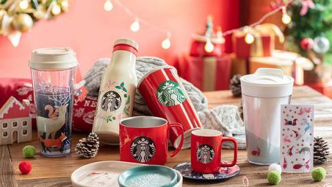 Starbucks聖誕限定系列新品!新推冬日限定食品+三款經典飲品
