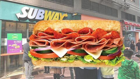 Subway一日快閃優惠!16間分店買一送一
