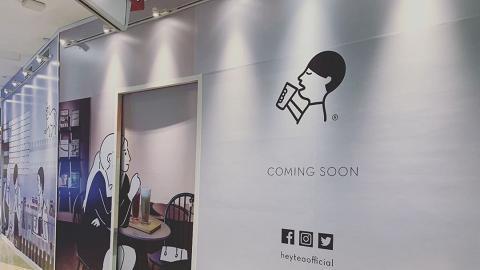 【喜茶香港店】喜茶登陸港島區!銅鑼灣連開兩間新分店