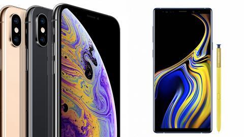 【雙11優惠】雙11網店限時優惠 iPhone XS/note 9最高減$2600