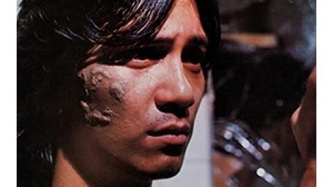 《邊緣人》- 百部不可不看的香港電影@北區大會堂:無間警匪