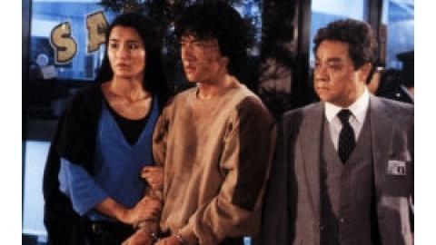 《警察故事》- 百部不可不看的香港電影@北區大會堂:無間警匪