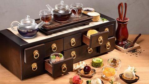 【旺角美食】康得思酒店推養生下午茶 百子櫃五行元素鹹甜點補五臟