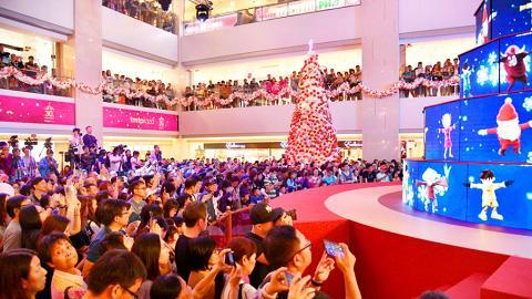 屯門市廣場30週年 呈獻最大型商場光影盛典
