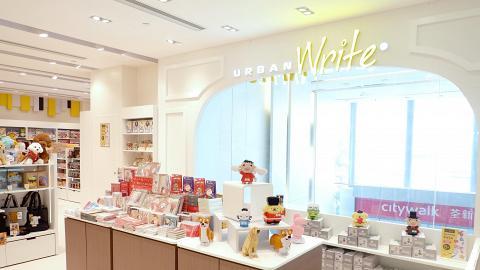 【荃灣新店】荃新天地新開文具精品專賣店!Sanrio/小王子/迪士尼/姆明/柴犬
