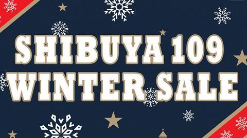【尖沙咀好去處】SHIBUYA 109冬季優惠 精選貨品低至半價