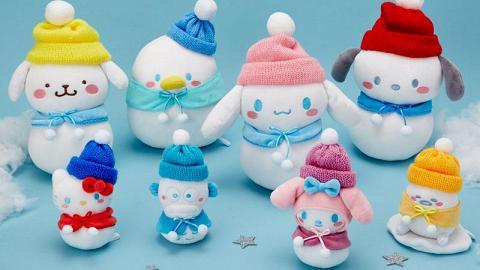 【聖誕禮物2018】Sanrio角色凍到變雪人!圓碌碌冷帽雪人造型公仔/吊飾新登場